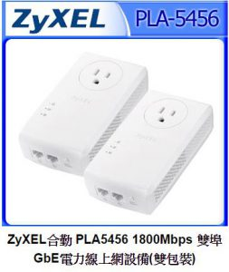 buy powerline1800Mbps